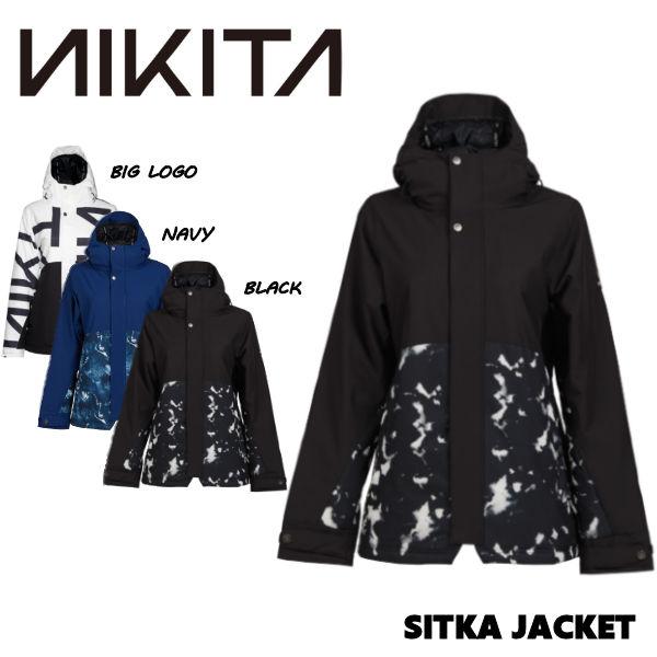 【NIKITA】ニキータ 2019-2020 SITKA JACKET レディース スノージャケット ブルゾン スノーウェア スノーボード S・Mサイズ 3カラー【あす楽対応】