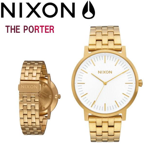 【NIXON】ニクソン THE PORTER ポーター メンズ レディース ユニセックス ウォッチ 腕時計【あす楽対応】