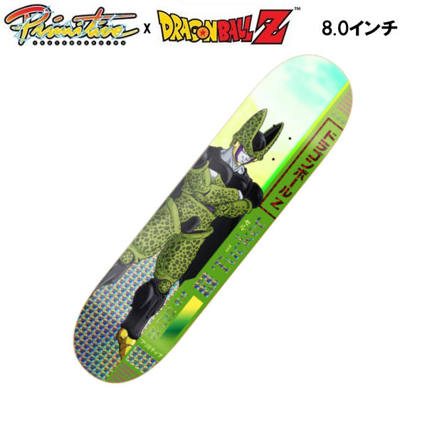 【Primitive】プリミティブ x DRAGON BALL Z ドラゴンボール Z NICK TUCKER CELL DECK スケートボード デッキ 板 セル 8.0インチ【あす楽対応】
