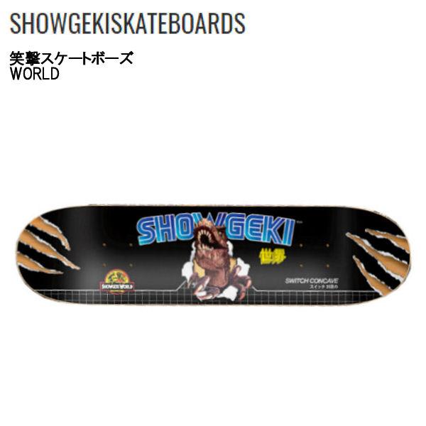 【SHOWGEKI SKATEBOARDS】笑撃 ショウゲキ WORLD ワールド 7.75インチ スケートボード スケート デッキ SKATE DECK SK8 スケボー 板【あす楽対応】