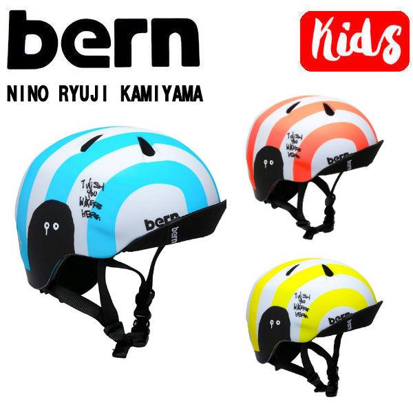 【BERN】バーン NINO RYUJI KAMIYAMA ニーノ カミヤマ リュウジ キッズ ボーイズ ジュニア ヘルメット 保護 耳あてなし スケート スノー 自転車 男の子向け XS/S S/M 3カラー【あす楽対応】