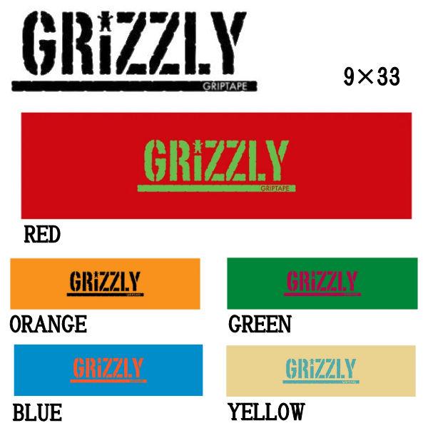 2020モデル 人気ブランド デッキテープ スケートボード GRIZZLY グリズリー STAMP 配送員設置送料無料 NECESSITIES 5カラー 正規品 グリップテープ SKATEBOARD 9×33 GRIPTAPE あす楽対応