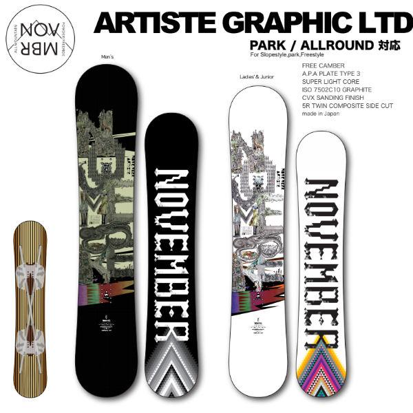 【NOVEMBER】ノーベンバー 2018-2019 ARTISITE GRAPHIC LTD メンズ レディース ジュニア スノーボード 板 157-136cm 【あす楽対応】