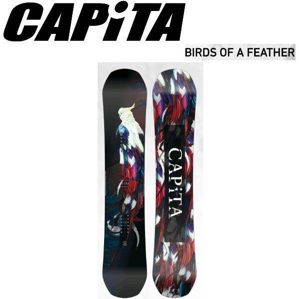 【CAPITA】キャピタ2017-2018 BIRDS OF A FEATHER レディース スノーボード 板 ハイブリッドキャンバー 140cm 142cm【あす楽対応】