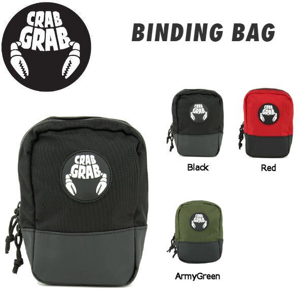 クラブグラブ ビンディングバッグ 誕生日/お祝い CRABGRAB BINDING 新作販売 BAG 3カラー ハイバックパック スノーボード バック 収納バック
