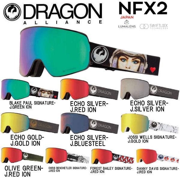 【特典あり】【DRAGON】ドラゴン 2018-2019 NFX2 メンズ スノーゴーグル スノボー スノーボード アクセサリー 10カラー 【あす楽対応】