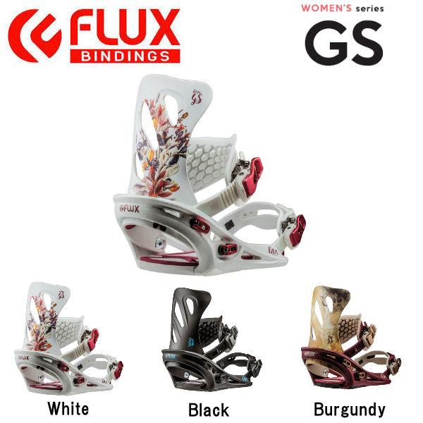 【FLUX】フラックス 2018-2019 GS レディース ビンディング バインディング スノーボード スノボー XS・SM 3カラー