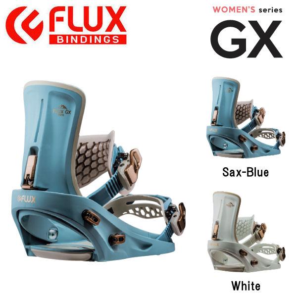 【FLUX】フラックス 2018-2019 GX レディース ビンディング バインディング スノーボード スノボー XS・SM 2カラー