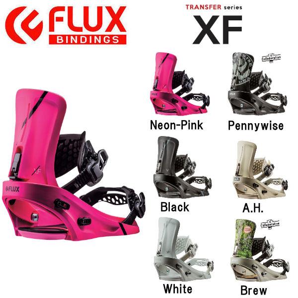 【FLUX】フラックス 2018-2019 XF メンズ ビンディング バインディング スノーボード スノボー S・M・L 6カラー