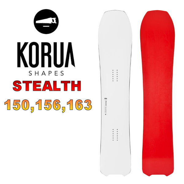 【KORUA SHAPES】コルアシェイプス 国産 STEALTH ステルス メンズ スノーボード パウダー 板 ウィンタースポーツ 150 156 163