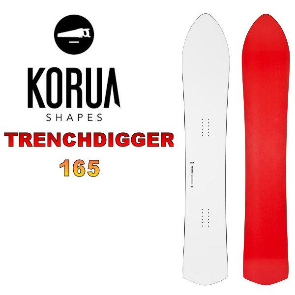 【KORUA SHAPES】コルアシェイプス 国産 TRENCHDIGGER メンズ スノーボード パウダー 板 ウィンタースポーツ 165