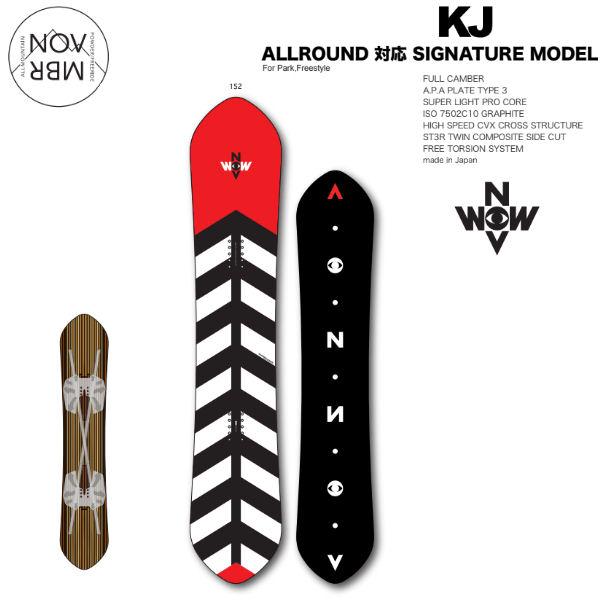 【NOVEMBER】ノーベンバー 2018-2019 KJ メンズ スノーボード 板 152cm