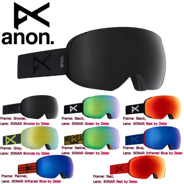 【特典あり】【ANON】アノン 2018-2019 Men's Anon M2 Goggle + Spare Lens メンズ スノーゴーグル スノーボード アジアンフィット 8カラー【あす楽対応】