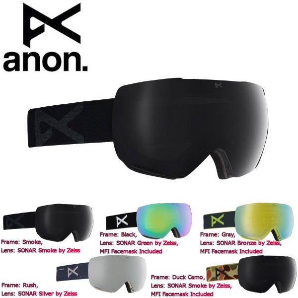 【特典あり】【ANON】アノン 2018-2019 Men's Anon Mig Goggle + MFI メンズ スノーゴーグル フェイスマスク付 スノーボード アジアンフィット 5カラー【あす楽対応】