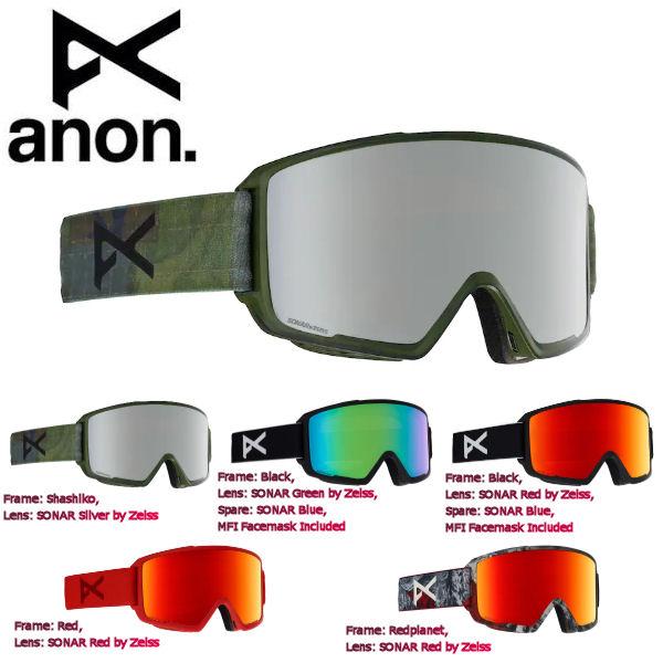 【ANON】アノン 2018-2019 Mens Anon M3 Goggle + Spare Lens + MFI メンズ スノーゴーグル フェイスマスク付 スノーボード アジアンフィット 5カラー【あす楽対応】