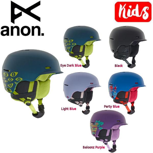 【ANON】アノン 2018-2019 Anon Flash Helmet キッズ ヘルメット プロテクター スノーボード S-M・L-XL 5カラー