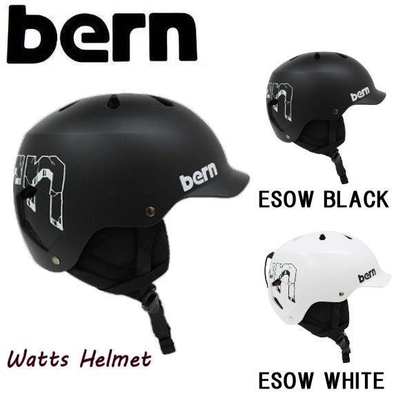 【BERN】バーン BERN WT TEAM WATTS ESOW ヘルメット オールシーズンモデル 耳あてあり HARD HAT USサイズ表記XS-XL 2カラー ジャパンフィット skate スケート【正規品】【あす楽対応】
