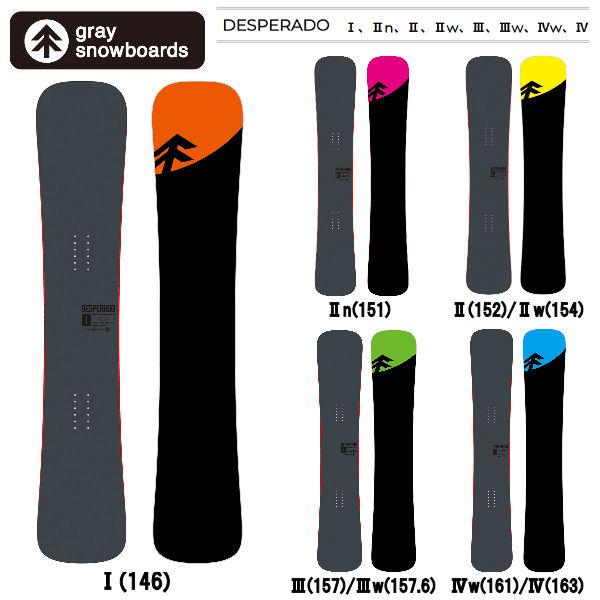 【特典あり】【GRAY】グレイ 2019-2020 DESPERADO メンズ レディース スノーボード 板 フリースタイル カービング フリーライド 146/151/152/154/157/157.6/161/163