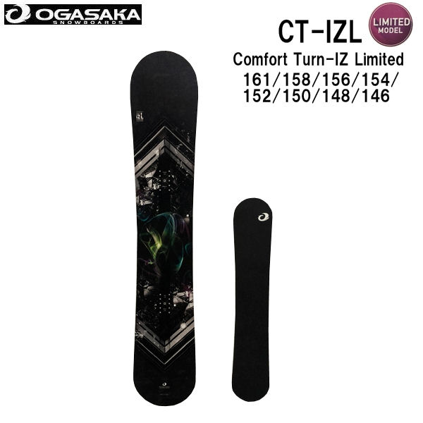 【予約受付中】【OGASAKA】オガサカ 国産 日本製 2019-2020 CT-IZL Confort Turn-IZ メンズ レディース スノーボード リミテッド 板 フリースタイル 161cm-146cm