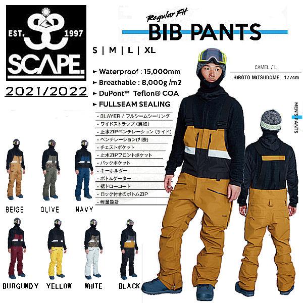 早期予約受付中 早期割引 特典あり 予約受付中 SCAPE 販売実績No.1 エスケープ 2021-2022 BIB PANTS メンズ M L S スノーパンツ スノーウェア 8カラー スノーボード 大決算セール XL アウター
