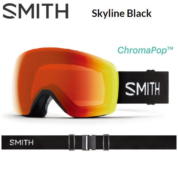 【SMITH】スミス 2018-2019 Skyline Black スカイライン Asian fit メンズ レディース スノーゴーグル スノーボード スノボー【あす楽対応】