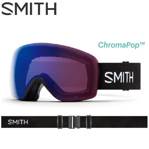 【SMITH】スミス 2018-2019 Skyline Black スカイライン Asian fit メンズ レディース スノーゴーグル スノーボード スノボー