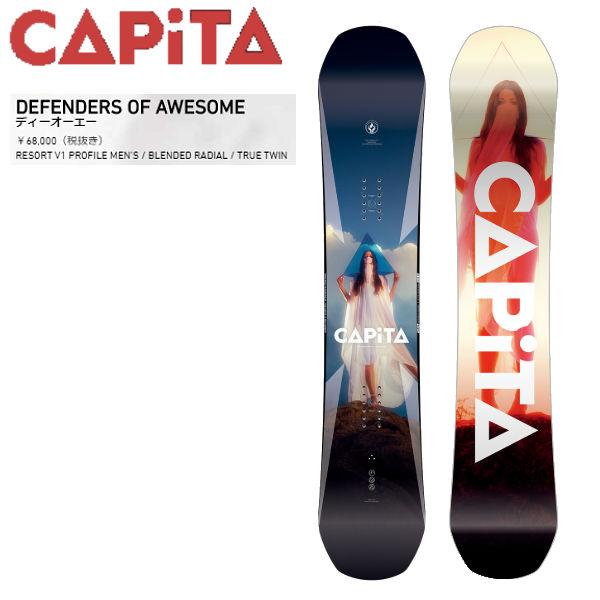 【特典あり】【CAPITA】キャピタ 2019/2020 DEFENDERS OF AWESOME ディーオーエー メンズ スノーボード フリーライド パウダー パーク 板 150/152/154/【あす楽対応】