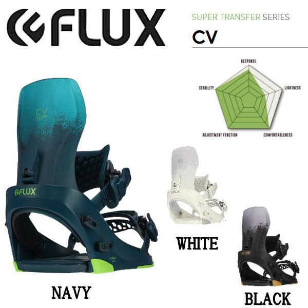 2021 2022 早期予約受付中 安心の定価販売 特典あり 予約受付中 FLUX フラックス CV S 舗 L スノーボード 正規品 カービング 3カラー M フリーライド