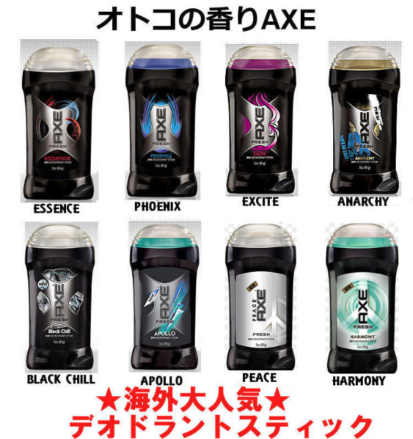 More deodorant deodorant stick ★ adiaphoresis, the stopping up the flow of  sweat of the oblong chest & fragrance continuation ★ man than spray