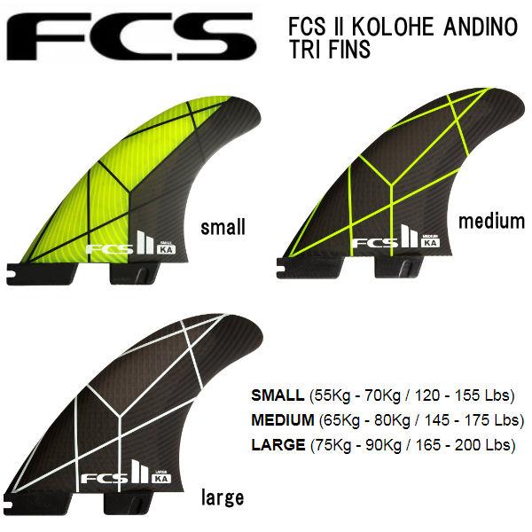 【FCS】エフシーエス FCS II KOLOHE ANDINO TRI FINS サーフィン フィン トリプルセット S・M・L【あす楽対応】