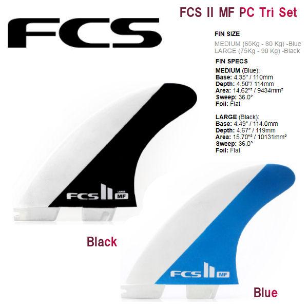 【FCS】エフシーエス FCS2 ATHLETE SERIES THRUSTER MF PC TRI FIN SET サーフィン フィン トリプルセット M・Lサイズ 2カラー【あす楽対応】