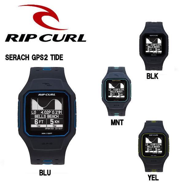 【RIP CURL】リップカール SEARCH GPS2 TIDE メンズウォッチ デジタル腕時計 GPS付き TIDE タイドチャート 4カラー