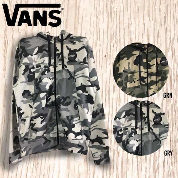 【VANS】バンズ 2016秋冬 All Over Camo Hooded Track Top Jacket メンズジャケット ジップアップパーカー ジャージ素材 2カラー M-XL