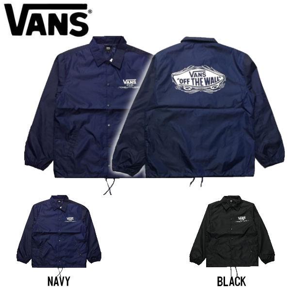【VANS】バンズ 2019秋冬 Pin Stripe OTW Coach Jacket メンズ コーチジャケット アウター 長袖 S・M・L・XL 2カラー BLACK NAVY【あす楽対応】