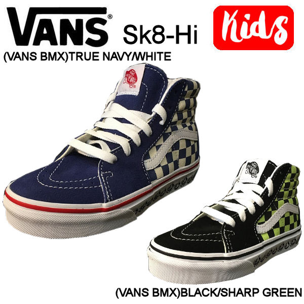 Shoes shoes sneakers skateboarding 17.0cm 22.0cm for 2019 vans Sk8 Hi Vans Bmx skating high Bmx memory model KIDS kids children