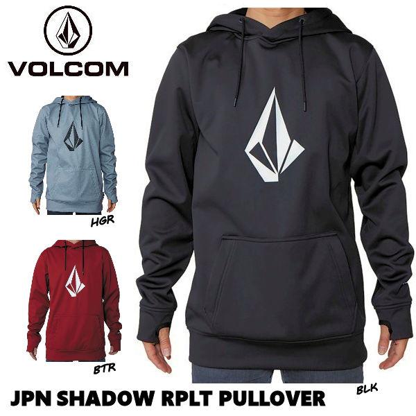 【VOLCOM】ボルコム 2019 秋冬 JPN SHADOW RPLT PULLOVER メンズ プルオーバー フード パーカー フリース トップス S-XL 3カラー【正規品】【あす楽対応】