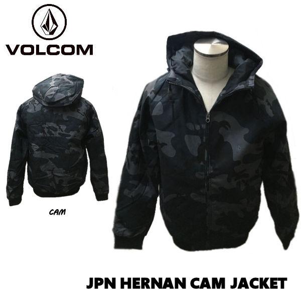 【VOLCOM】ボルコム 2019 秋冬 JPN HERNAN CAM JACKET メンズ ジップアップ ジャケット アウター M・L ・XL CAM【正規品】【あす楽対応】
