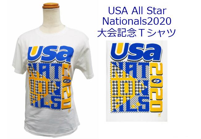 ナショナル 2020 usa ズ