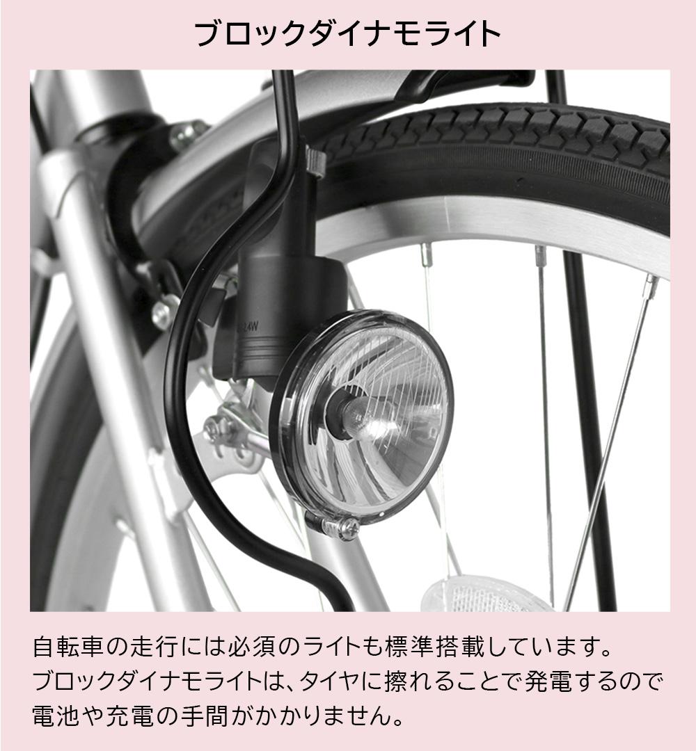 ママチャリ 26インチ 配送先一都三県一部地域限定 自転車 100%組立 ママチャリ ブラック 黒 自転車 すそ ギアなし 自転車 ママチャリ 26インチ 鍵付き 通学 シティサイクル 本体 荷台付き おしゃれ 安い