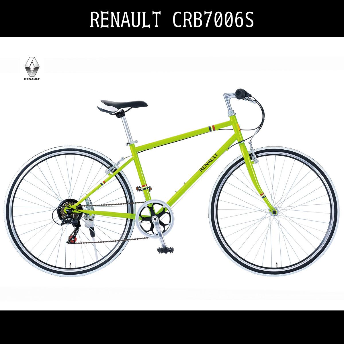 配送先一都三県一部地域限定 自転車 ルノー CRB7006S 外装6段変速ギア付き 軽量 クロスバイク 700c 緑色 グリーン 自転車 RENAULT ルノー 自転車 クロスバイク 送料無料 激安 通販 おしゃれ 安い