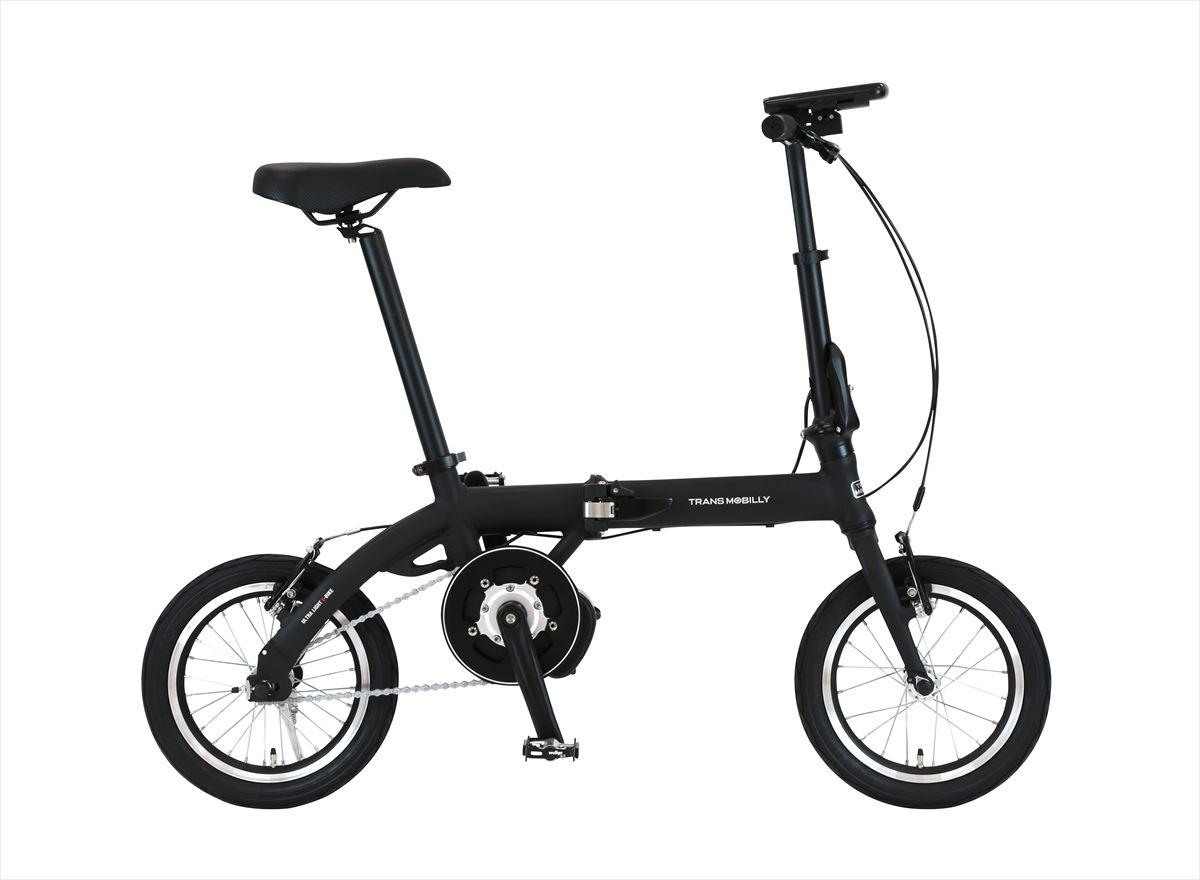 【クーポン配布中!】配送先一都三県一部地域限定送料無料 折りたたみ電動自転車 14インチ トランスモバイリー 自転車 TRANS MOBILLY ULTRA LIGHT E-BIKE AL-FDB140E 電動アシスト 折りたたみ自転車 電動自転車 折りたたみ電動アシスト自転車 電動 14型 ブラック