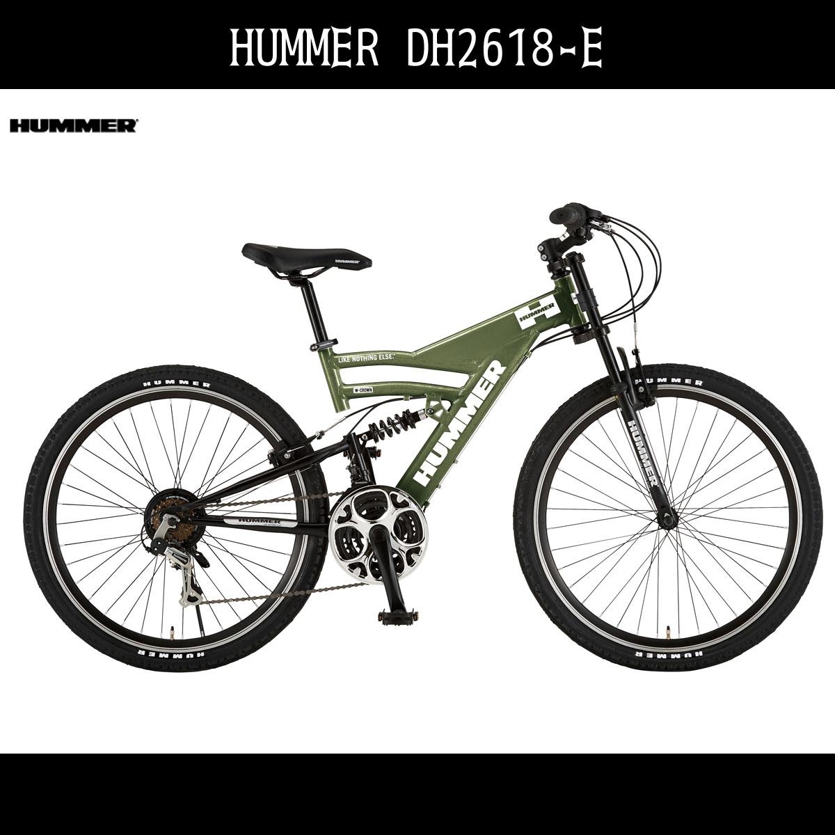 【割引クーポン配布中】マウンテンバイク ハマー HUMMER 自転車 グリーン 緑26インチ 自転車 外装18段変速ギア アルミニウム MTB マウンテンバイク ハマー 自転車 DH2618-E アルミニウム ギア付 通販 おしゃれ