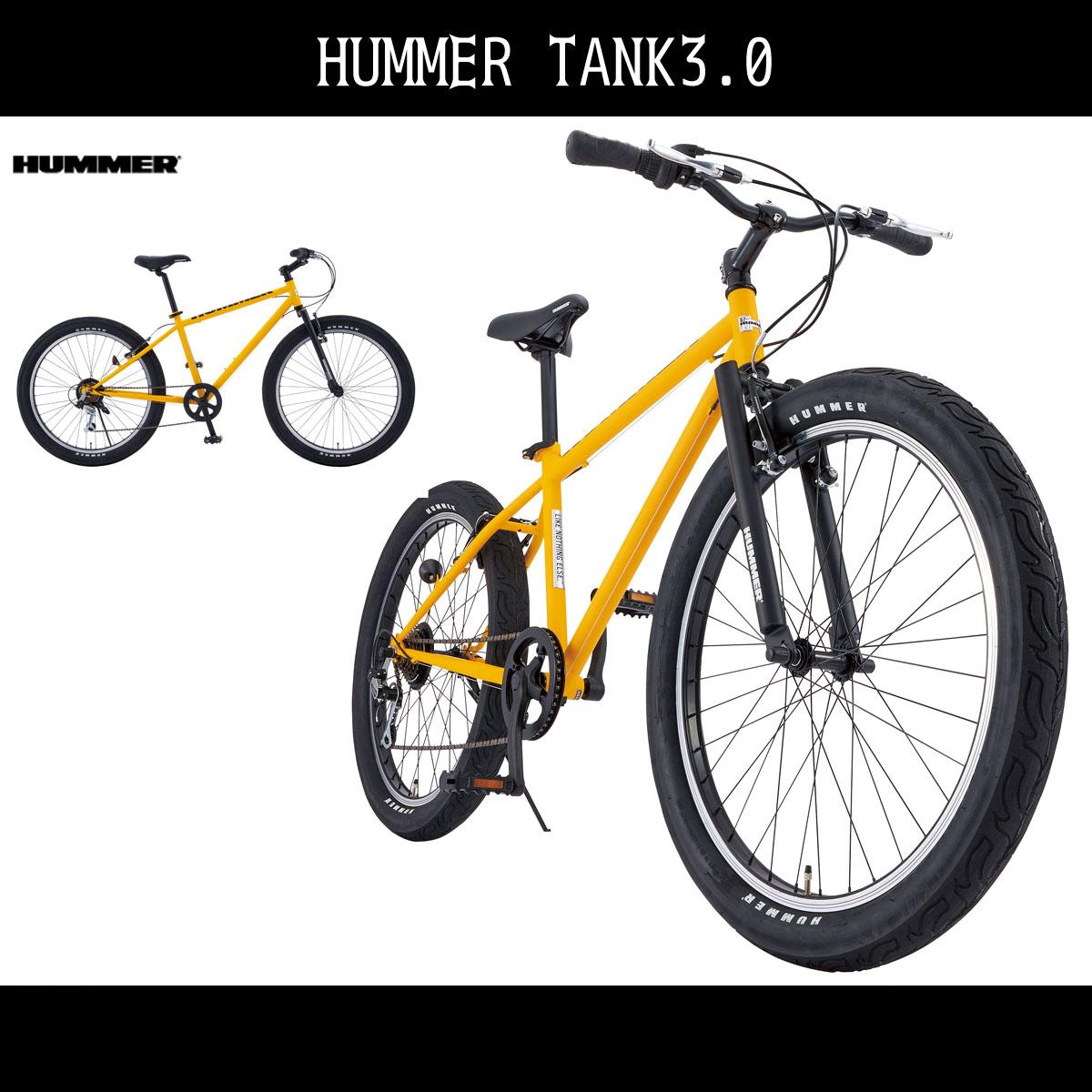マウンテンバイク ハマー HUMMER 自転車 自転車 イエロー 黄色26インチ マウンテンバイク ハマー 外装6段変速ギア ハマー 自転車 TANK3.0 変速付き 通販 おしゃれ