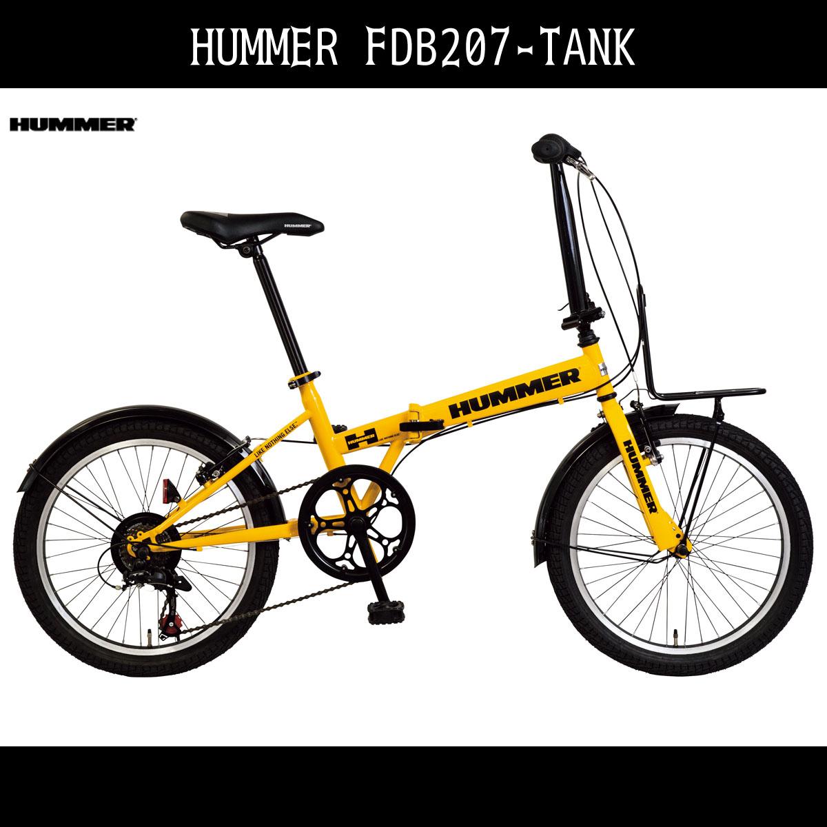 折りたたみ自転車 ハマー HUMMER 自転車 イエロー 黄色20インチ 折りたたみ自転車 外装7段変速ギア ハマー 折りたたみ自転車 FDB207 TANK 変速付き 通販 おしゃれ