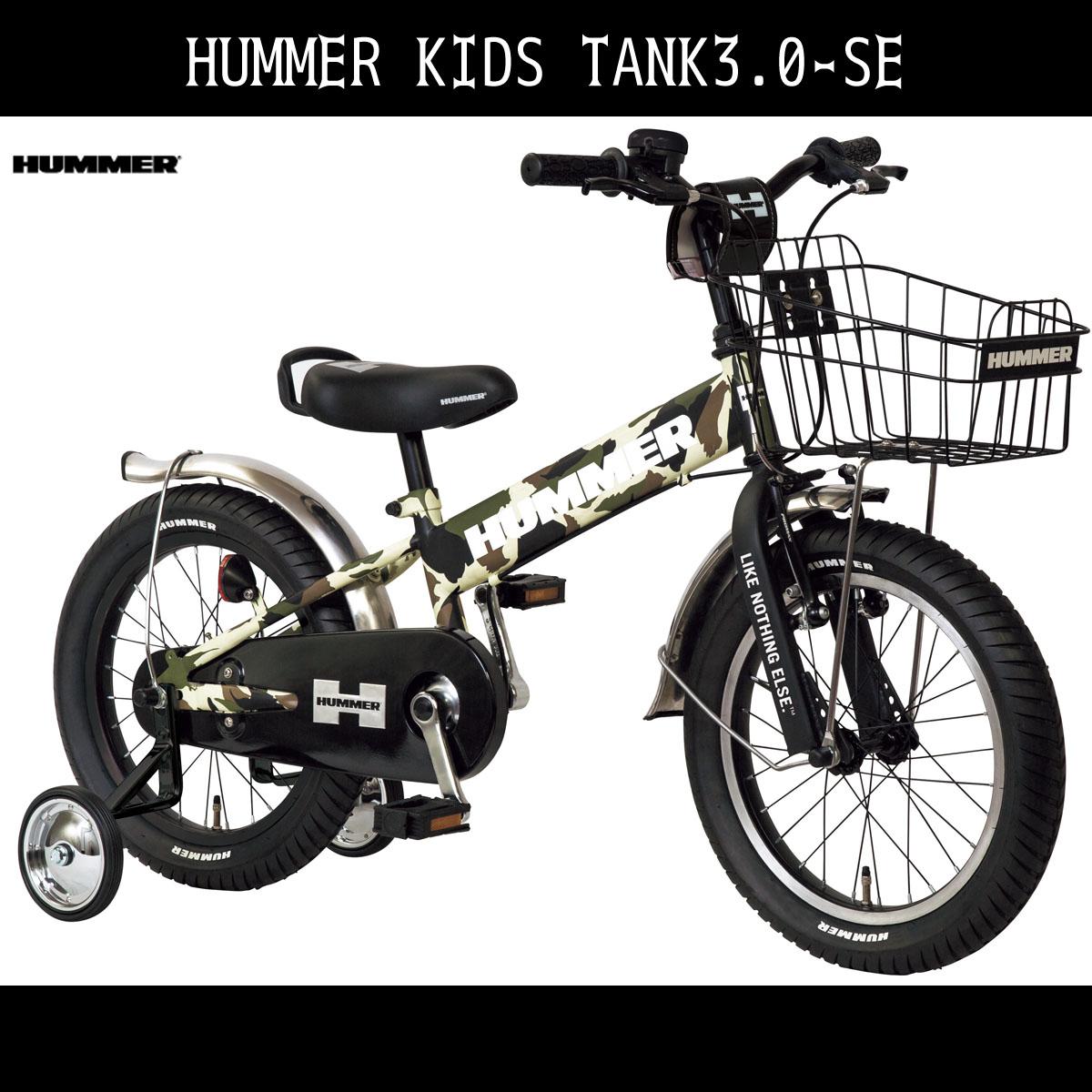 【クーポン配布中!】子供用 マウンテンバイク ハマー HUMMER 自転車 幼児 補助輪付き自転車子ども用自転車 グリーン 緑色 迷彩柄16インチ 自転車 ギアなし 補助輪 泥除け かご付 MTB ハマー マウンテンバイクKID'S TANK3.0-SEキッズ 自転車 変速 変速なし