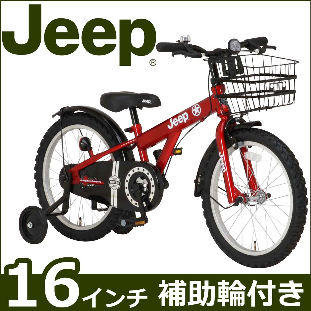 配送先一都三県一部地域限定送料無料 子供用 ジープ Jeep 自転車 レッド 16インチ 自転車 補助輪付き ジープ JE-16G シティサイクル 子ども ジープ プレゼントに最適キッズ 自転車 ジュニア 通販 おしゃれ