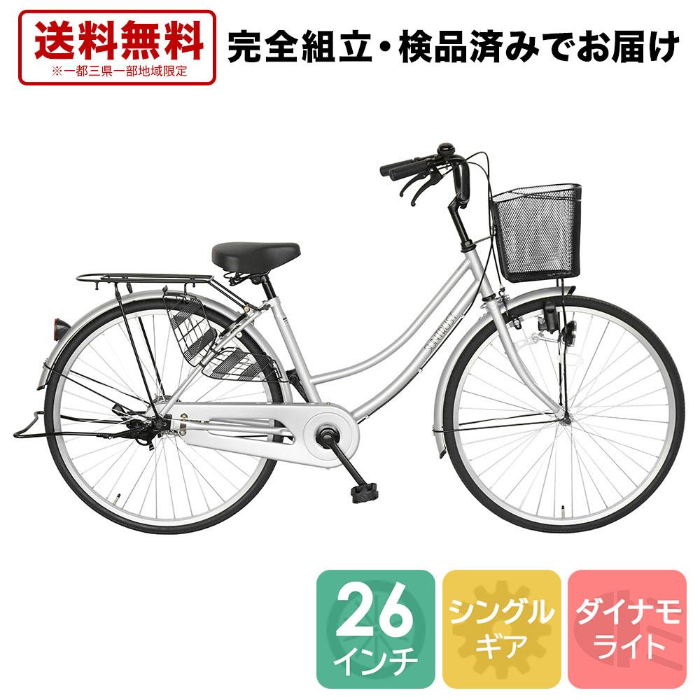 1万円で買えちゃう!安くてオシャレなオススメの自転車を教えて~♪