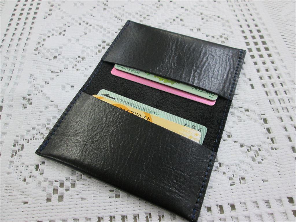 革 レザー 名刺入れ 入学 就職 誕生 お祝い 記念 予約 黒×青ステッチ カードケース 送料無料 お買い得 本革100% card-01 シンプル