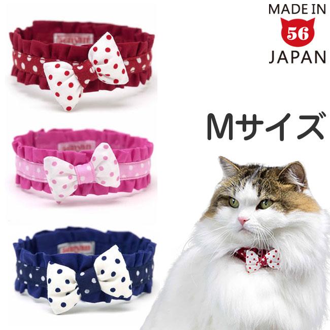 モテ猫決定 シュシュ風デイリーおしゃれ猫チョーカー ブランド品 Mサイズ 注文後の変更キャンセル返品 水玉シリーズ
