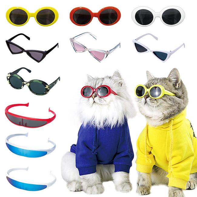 犬猫用 DCサングラス